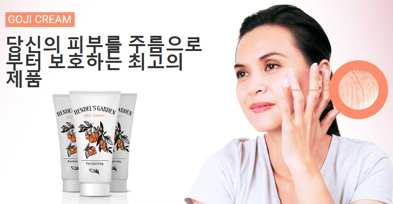 Goji Cream Iskam